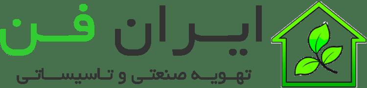 ایران فن